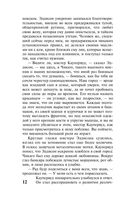 Титан — фото, картинка — 12