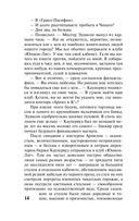 Титан — фото, картинка — 14