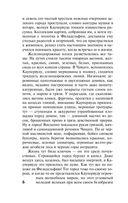 Титан — фото, картинка — 6
