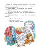 Новый год с Чебурашкой и Дядей Федором — фото, картинка — 10
