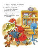 Новый год с Чебурашкой и Дядей Федором — фото, картинка — 11
