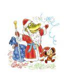 Новый год с Чебурашкой и Дядей Федором — фото, картинка — 2