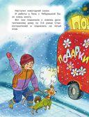 Новый год с Чебурашкой и Дядей Федором — фото, картинка — 8