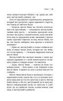 Приключения Оливера Твиста (м) — фото, картинка — 13
