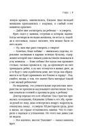 Приключения Оливера Твиста (м) — фото, картинка — 7