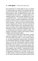 Приключения Оливера Твиста (м) — фото, картинка — 10