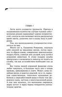 Безумная кепка Мономаха (м) — фото, картинка — 5
