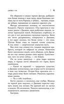 Веном. Смертоносный Защитник — фото, картинка — 12