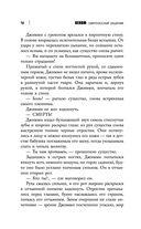 Веном. Смертоносный Защитник — фото, картинка — 13