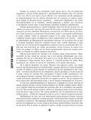 Метро 2033. Пифия — фото, картинка — 12