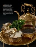 Таджин, кус-кус и другие марокканские удовольствия — фото, картинка — 15