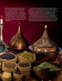 Таджин, кус-кус и другие марокканские удовольствия — фото, картинка — 9