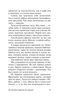 На Западном фронте без перемен (м) — фото, картинка — 12