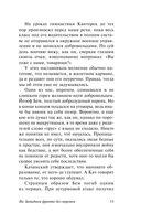 На Западном фронте без перемен (м) — фото, картинка — 14