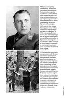 Серый волк. Бегство Адольфа Гитлера — фото, картинка — 1