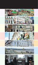 Нижний Новгород — фото, картинка — 12