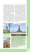 Нижний Новгород — фото, картинка — 5