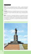 Нижний Новгород — фото, картинка — 8