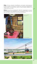 Нижний Новгород — фото, картинка — 9
