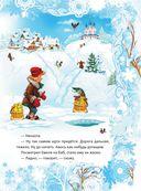 Большая книга зимних сказок — фото, картинка — 7