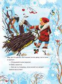 Большая книга зимних сказок — фото, картинка — 9