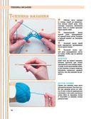 Библия ирландских узоров для вязания спицами — фото, картинка — 12