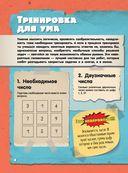Невероятные головоломки и задачи — фото, картинка — 4