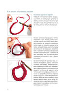 Объемные шарфы-снуды — фото, картинка — 2