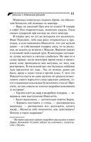 Авоська с Алмазным фондом (м) — фото, картинка — 11