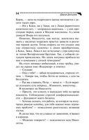 Авоська с Алмазным фондом (м) — фото, картинка — 14