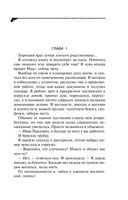 Авоська с Алмазным фондом (м) — фото, картинка — 5