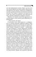 Авоська с Алмазным фондом (м) — фото, картинка — 8