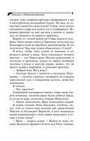 Авоська с Алмазным фондом (м) — фото, картинка — 9