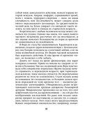 Vremena Goda (м) — фото, картинка — 11