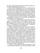 Vremena Goda (м) — фото, картинка — 9