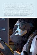 Overwatch. Дополненный официальный путеводитель по миру игры — фото, картинка — 13