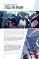 Overwatch. Дополненный официальный путеводитель по миру игры — фото, картинка — 6