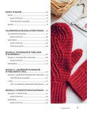 Азбука вязания крючком. Книга-конструктор. Шапки, шарфы, варежки, снуды для детей и взрослых — фото, картинка — 4