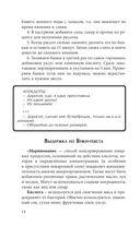 Консервирование для ржавых чайников — фото, картинка — 13