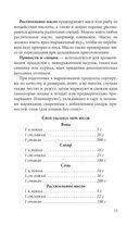 Консервирование для ржавых чайников — фото, картинка — 14