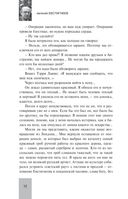 Евгений Евстигнеев. Я жив... — фото, картинка — 11