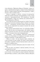 Евгений Евстигнеев. Я жив... — фото, картинка — 12