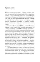 Евгений Евстигнеев. Я жив... — фото, картинка — 4