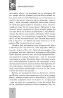 Евгений Евстигнеев. Я жив... — фото, картинка — 5