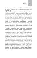 Евгений Евстигнеев. Я жив... — фото, картинка — 10