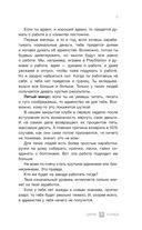 Администратор Instagram. Руководство по заработку — фото, картинка — 15