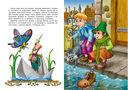 Волшебные сказки — фото, картинка — 1