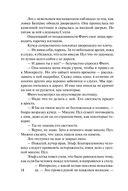 Кольца Афродиты (м) — фото, картинка — 14