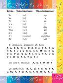 Все правила немецкого языка в схемах и таблицах — фото, картинка — 5