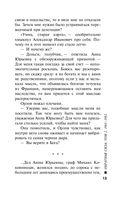 Обратная сила. Том 2. 1965 - 1982 (м) — фото, картинка — 13